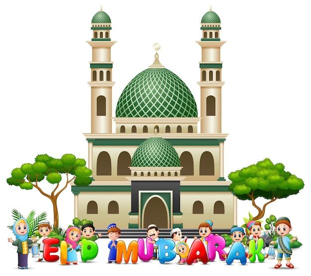 Feliz crianças islâmicas