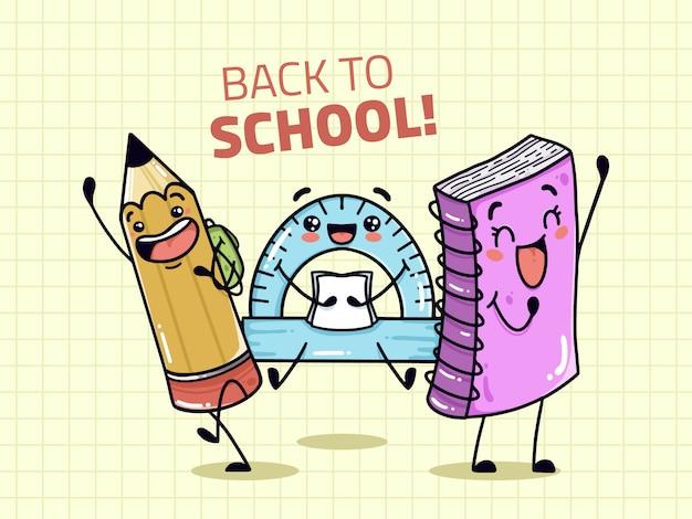 Feliz de volta ao vetor de acessórios de escola