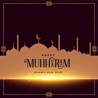 Feliz design de cartão do festival islâmico de ano novo muharram