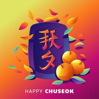Feliz dia chuseok ou festival do meio outono