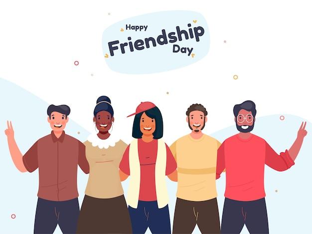 Feliz dia da amizade saudação