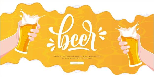 Feliz dia da cerveja projeto da bandeira do conceito da rotulação