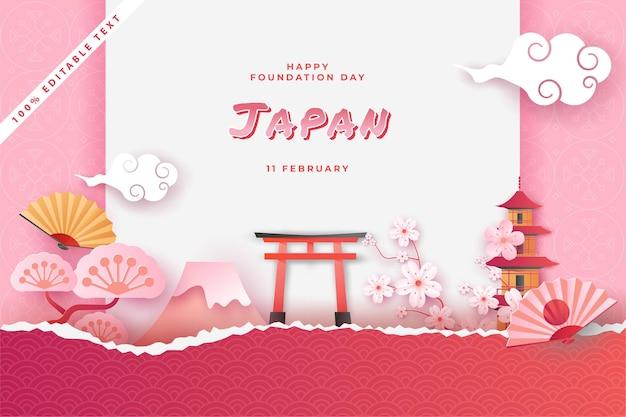 Feliz dia da fundação nacional no japão em estilo de arte recortada em papel com efeito de texto editável