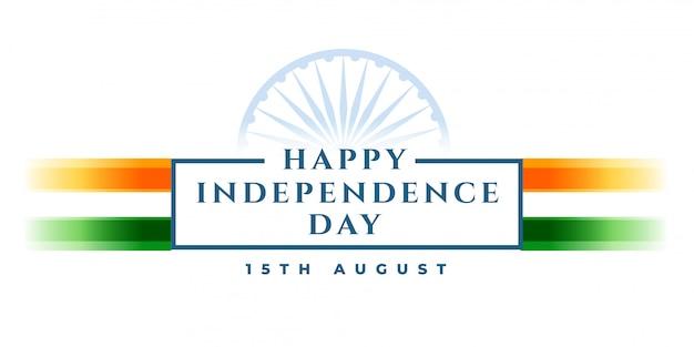 Feliz dia da independência banner com bandeira indiana