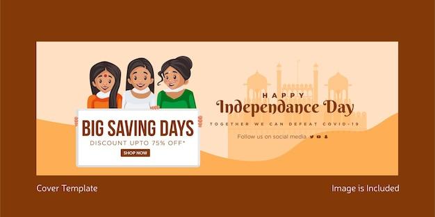 Feliz dia da independência capa facebbok