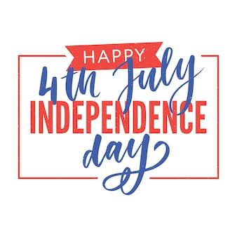 Feliz dia da independência cartão com fonte. ilustração.