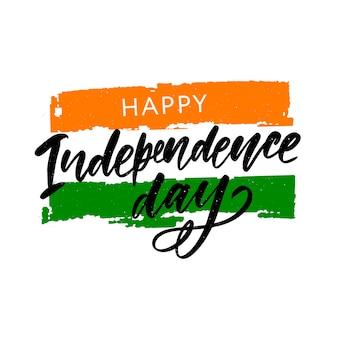 Feliz dia da independência da índia com bandeira