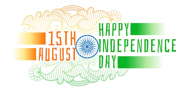Feliz dia da independência da índia decorativa