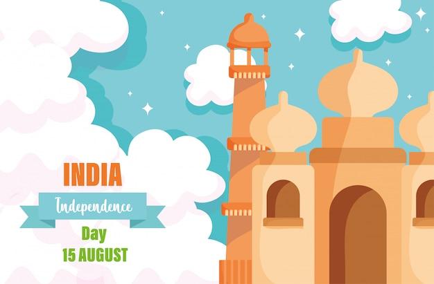 Feliz dia da independência da índia, monumento indiano de taj mahal e marco