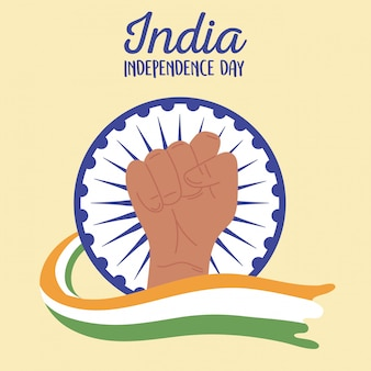 Feliz dia da independência da índia, roda de mão levantada e ilustração do símbolo de bandeira