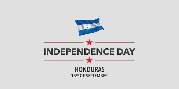 Feliz dia da independência de honduras. elemento de design do feriado de 15 de setembro com uma bandeira agitando como um símbolo de independência