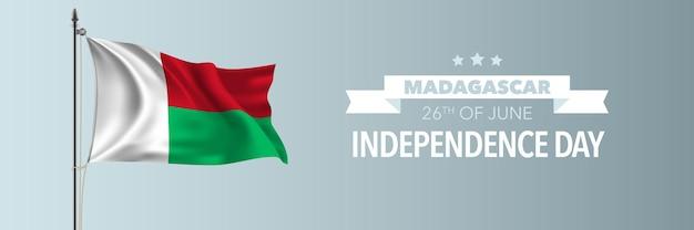 Feliz dia da independência de madagascar. feriado nacional malgaxe, elemento de design de 26 de junho com bandeira agitando no mastro