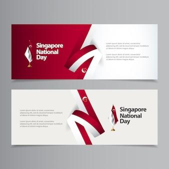 Feliz dia da independência de singapura celebração modelo criativo
