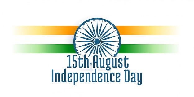 Feliz dia da independência do fundo da índia