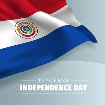 Feliz dia da independência do paraguai Vetor Premium