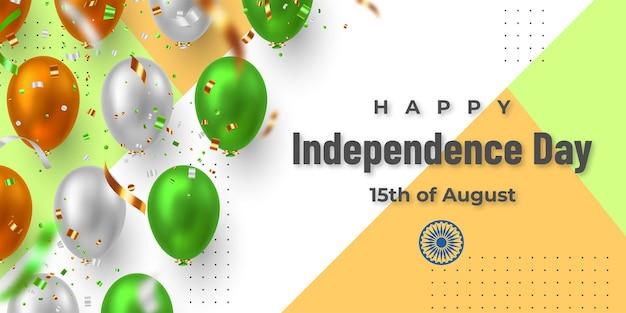 Feliz dia da independência indiana banner.
