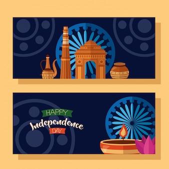 Feliz dia da independência no conjunto de bandeira da índia