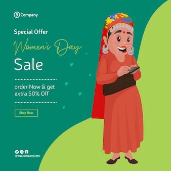Feliz dia da mulher com design de banner de venda de oferta especial com uma mulher usando seu telefone
