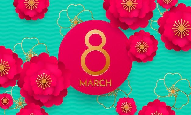 Feliz dia da mulher internacional 8 de março papercut ilustração bandeira ou cartão.
