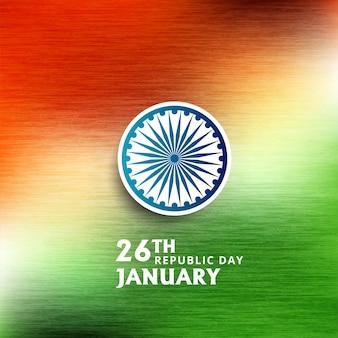 Feliz dia da república da índia festival aquarela