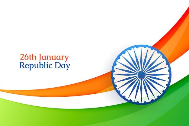 Feliz dia da república da índia ondulado