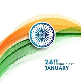 Feliz dia da república do festival da índia com onda