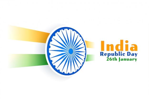 Feliz dia da república indiana bandeira