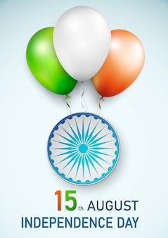 Feliz dia da república indiana fundo com balões no tradicional tricolor da bandeira indiana