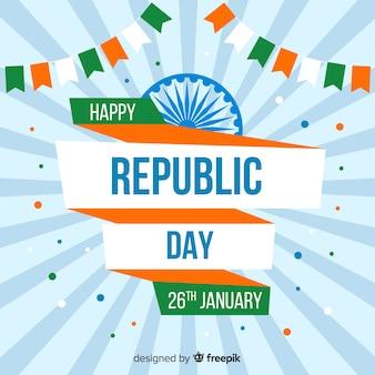 Feliz dia da república indiana