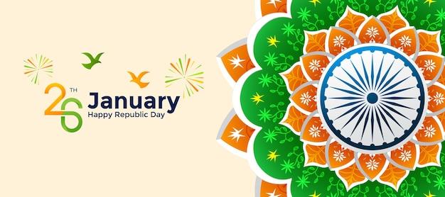 Feliz dia da república indiano 26 de janeiro
