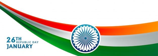 Feliz dia da república na índia