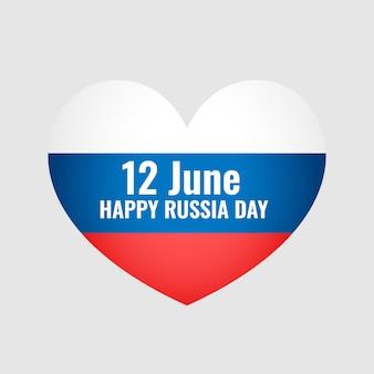 Feliz dia da rússia 12 de junho coração design de cartaz