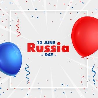 Feliz dia da rússia 12 de junho design de plano de fundo de celebração