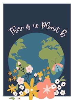 Feliz dia da terra. salve o planeta ilustração em vetor eco para cartaz social, banner ou cartão sobre o tema de salvar o planeta. faça todos os dias o dia da terra