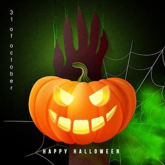 Feliz dia das bruxas 3d lanterna assustadora realista e zumbi arranhão na parede teia de aranha verde veneno fumaça