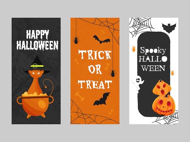 Feliz dia das bruxas assustador e design de modelo de truques ou travessuras em três opções de cores