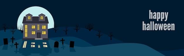 Feliz dia das bruxas. banner festivo com uma casa solitária em um fundo de lua cheia à noite. ilustração vetorial.