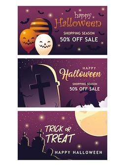 Feliz dia das bruxas, banners para a temporada de compras, projeto de grupo para venda e comércio eletrônico
