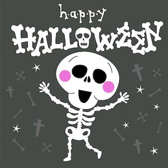 Feliz dia das bruxas cartão com caráter bonito esqueleto