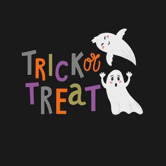 Feliz dia das bruxas. cartão criativo desenhado de mão. design para cartão e convite de férias, panfletos, cartazes, banner, feriado de halloween