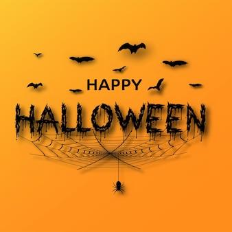 Feliz dia das bruxas cartão wirh handdrawn spiders, morcegos em fundo laranja. vetor