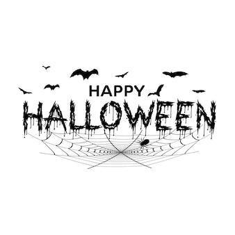Feliz dia das bruxas cartão wirh handdrawn spiders, morcegos. vetor