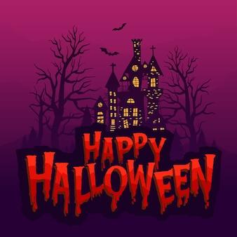 Feliz dia das bruxas com nuvens noturnas e castelo assustador.