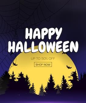 Feliz dia das bruxas, compre agora o fundo do modelo de cartaz. ilustração