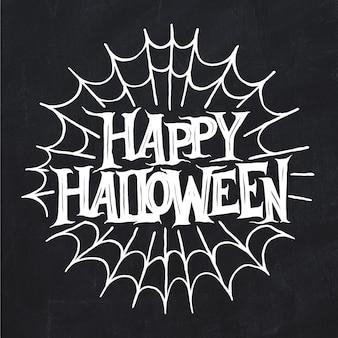Feliz dia das bruxas e letras de teia de aranha branca
