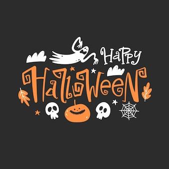 Feliz dia das bruxas emblema. composição de letras para banner, cartaz, cartão, convite para festa.