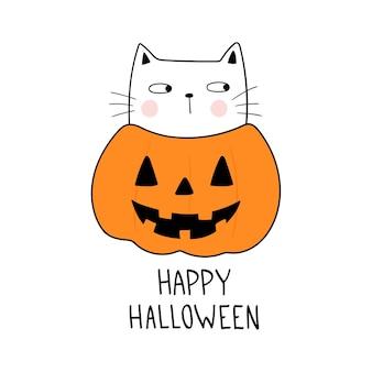 Feliz dia das bruxas engraçado gato e abóbora estilo doodle ilustração em vetor plana