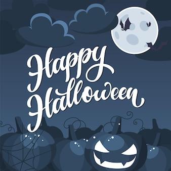 Feliz dia das bruxas escrito à mão texto. design para impressão, cartaz, convite, t-shirt. ilustração vetorial