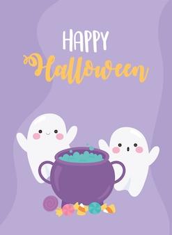 Feliz dia das bruxas, fantasmas engraçados caldeirão e doces tratam ou ilustração do truque