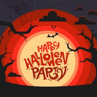 Feliz dia das bruxas festa annoncement